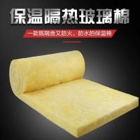 离心保温棉 玻璃棉板 种植大棚隔热棉 玻璃棉毡 厂家直销