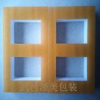 凤泉珍珠棉内衬包装方形裁切定制批发