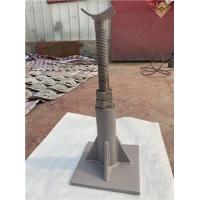 实体厂家可订制提供 阀门支座II型  可调支座 固定支座