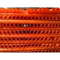 MPP电力管  MPP管材  MPP穿线电力管