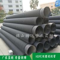 塑料波纹管 Pe双壁波纹管 hdpe排污管