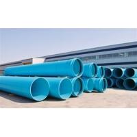 兴泰PVC-UH给水管Φ200远销边陲地区