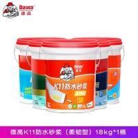 德高k11防水砂浆柔韧性厨卫家装防水材料