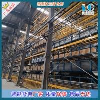 肇庆自动化仓库公司 定制铝型材立体仓库