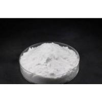 干膜防霉劑 具有很強的殺滅霉菌的能力 使用范圍廣