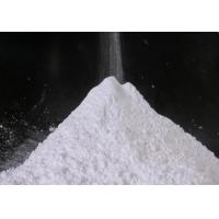 納米銀抗菌粉 具有較高的耐溫性 具有長效殺菌作用