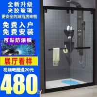 黑色一字形淋浴房浴室隔断洗澡间推拉门简易家用淋雨房洗澡房玻璃