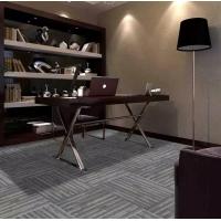 常州办公室会议室满铺地毯
