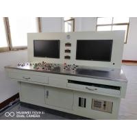 干粉砂漿生產線計算機控制系統