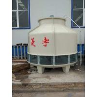 西安150噸冷卻塔