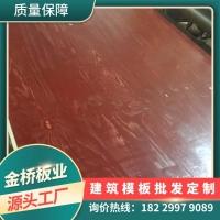 湖南湘潭木模板房建工程模板  周转次数多