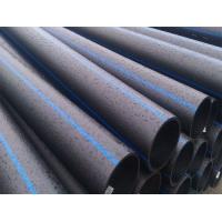 供應HDPE給排水管 給排水管道廠家 HDPE室內排水管道