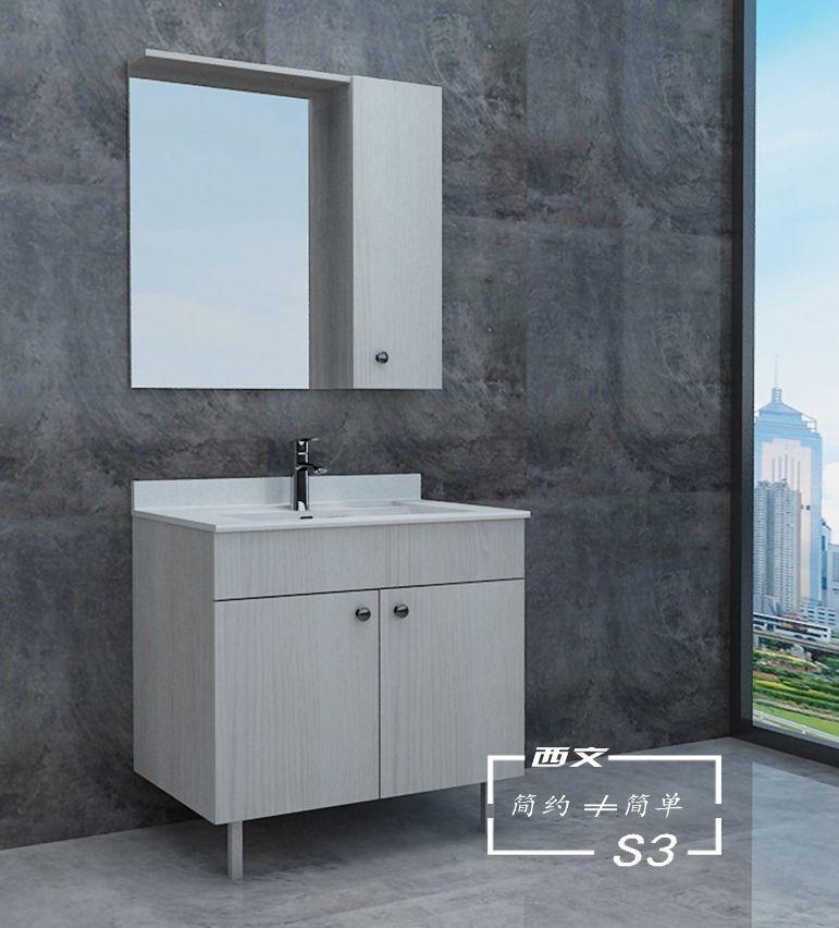 拉霸360定制卫浴2018简欧系列浴室柜