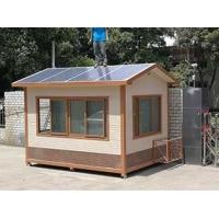 光伏发电岗亭,太阳能岗亭,太阳能活动房